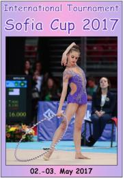 International Sofia-Cup 2017