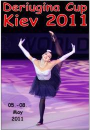 Deriugina Cup + World-Cup Kiev 2011