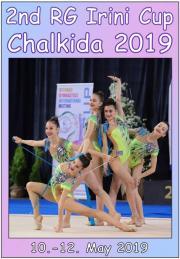 Irini Cup Chalkida 2019 - HD