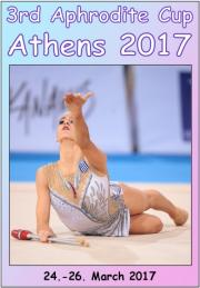 Aphrodite Cup Athens 2017