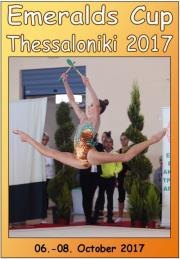 Emeralds Cup Thessaloniki 2017 - HD