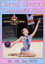 Royal Crown Thessaloniki 2019 - VideoDVD